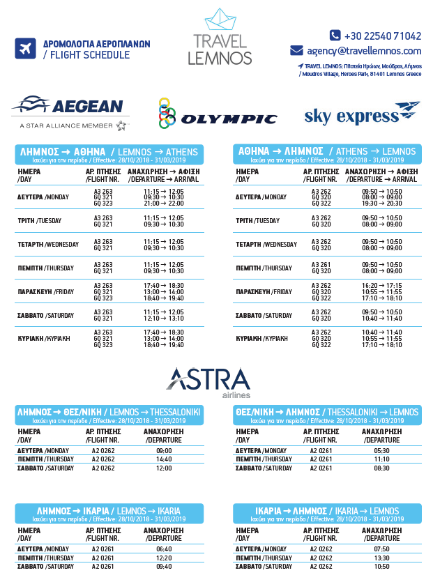 Airplane timetable 28.02.2019 A