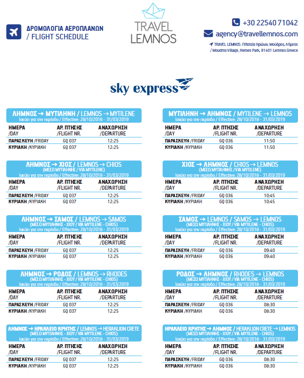 Airplane timetable 28.02.2019 B